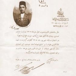 Mehdi Bazargan
