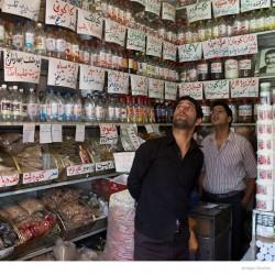Spice Shop In Tajrish, Tehran