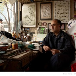 Calligrapher, Molavi Street, Tehran