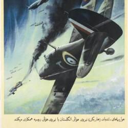 The Downfall of the Dictators is Assured © IWM (Art.IWM PST 15008) - دیکتاتورها شکست خواهند خورد