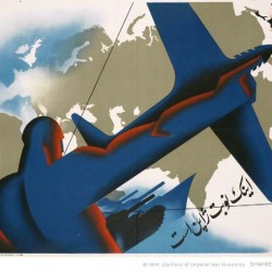 """On to Japan!"", 1945, © IWM (Art.IWM PST 14993) - اینک نوبت ژاپن است، ۱۹۴۵ میلادی"