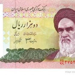 Defaced Iranian Banknote - اسكناس مهر خورده (10)