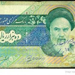 Defaced Iranian Banknote - اسكناس نوشته شده (5)