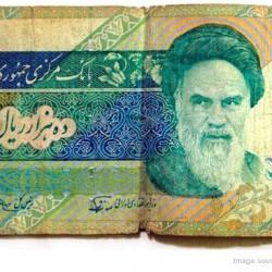 Defaced Iranian Banknote - اسكناس نوشته شده (4)