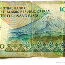 Defaced Iranian Banknote - اسكناس نوشته شده (3)