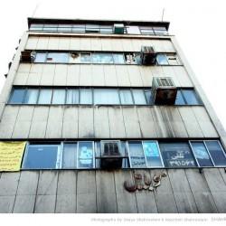 Lalezar avenue, Tehran - خیابان لاله زار (13)