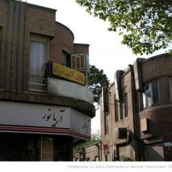 Lalezar avenue, Tehran - خیابان لاله زار (20)