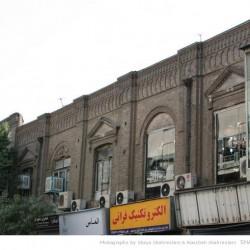 Lalezar avenue, Tehran - خیابان لاله زار (22)