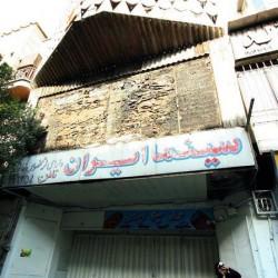 Iran movie theater, Lalezar avenue, Tehran - خیابان لاله زار، سینما ایران