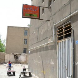 Naser-Khosro Public Bath