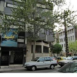 Walking in Tehran's Amirabad - پرسه در امیرآباد (77)