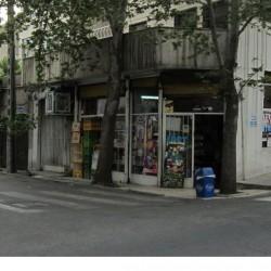 Walking in Tehran's Amirabad - پرسه در امیرآباد (80)