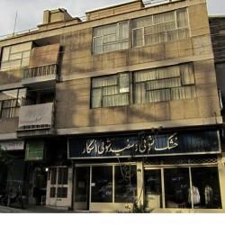 Walking in Tehran's Amirabad - پرسه در امیرآباد (82)