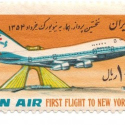 First Flight to New York May 1975