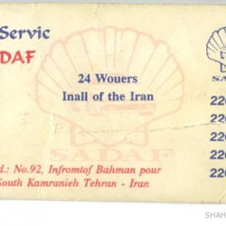 Iranian Business Card (16)