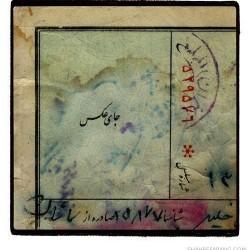 Irandokht, born in 1942 (21)