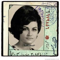 Irandokht, born in 1942 (22)