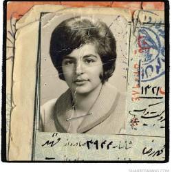 Irandokht, born in 1942 (25)