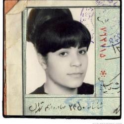 Irandokht, born in 1942 (39)