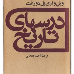 Cover Design by Behzad Golpaygani (15)