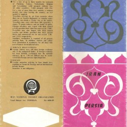 Tourist Brochure for Isfahan, Iran, late 1960s