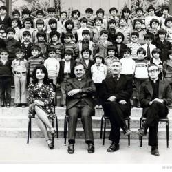 Andisheh School, 1973