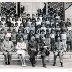Andisheh School, 1977