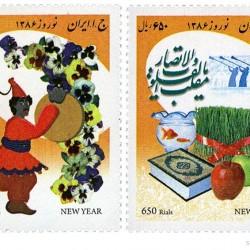 Nowruz 2007
