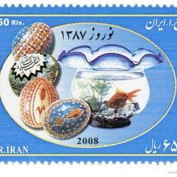 Nowruz 2008
