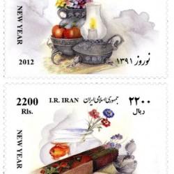 Nowruz 2012