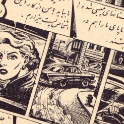 Iranian Graphic Novels