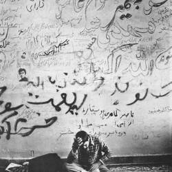 Daily Life at the Iran-Iraq War Fronts (4)