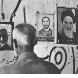 Daily Life at the Iran-Iraq War Fronts (5)
