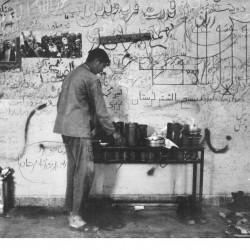 Daily Life at the Iran-Iraq War Fronts (6)