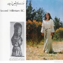 2nd Millennium B.C.