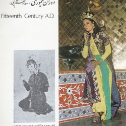 Women's Clothing in Iran (11)