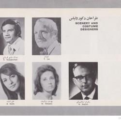 Tehran Opera Company, 1974-1975 (60)