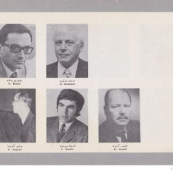 Tehran Opera Company, 1974-1975 (69)