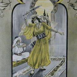 مارش ایرانی «پادشاه» (۱۸۹۹) از ویلیام لورن