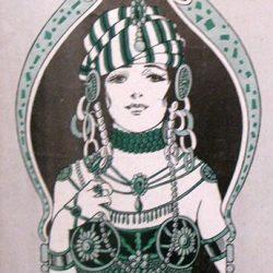 امی تی یا (ترانه عاشقانه ایرانی) (۱۹۱۹) از هارلد ویکز